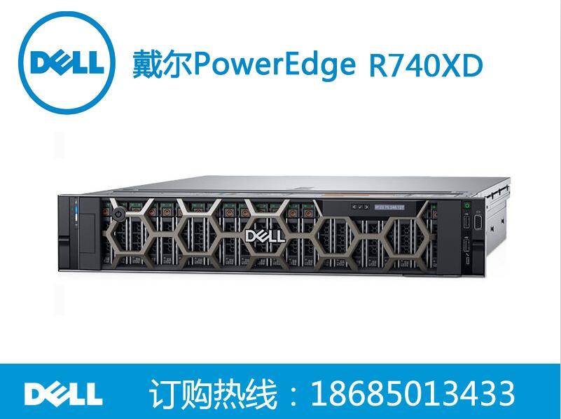 戴尔DELL PowerEdge R740XD服务器